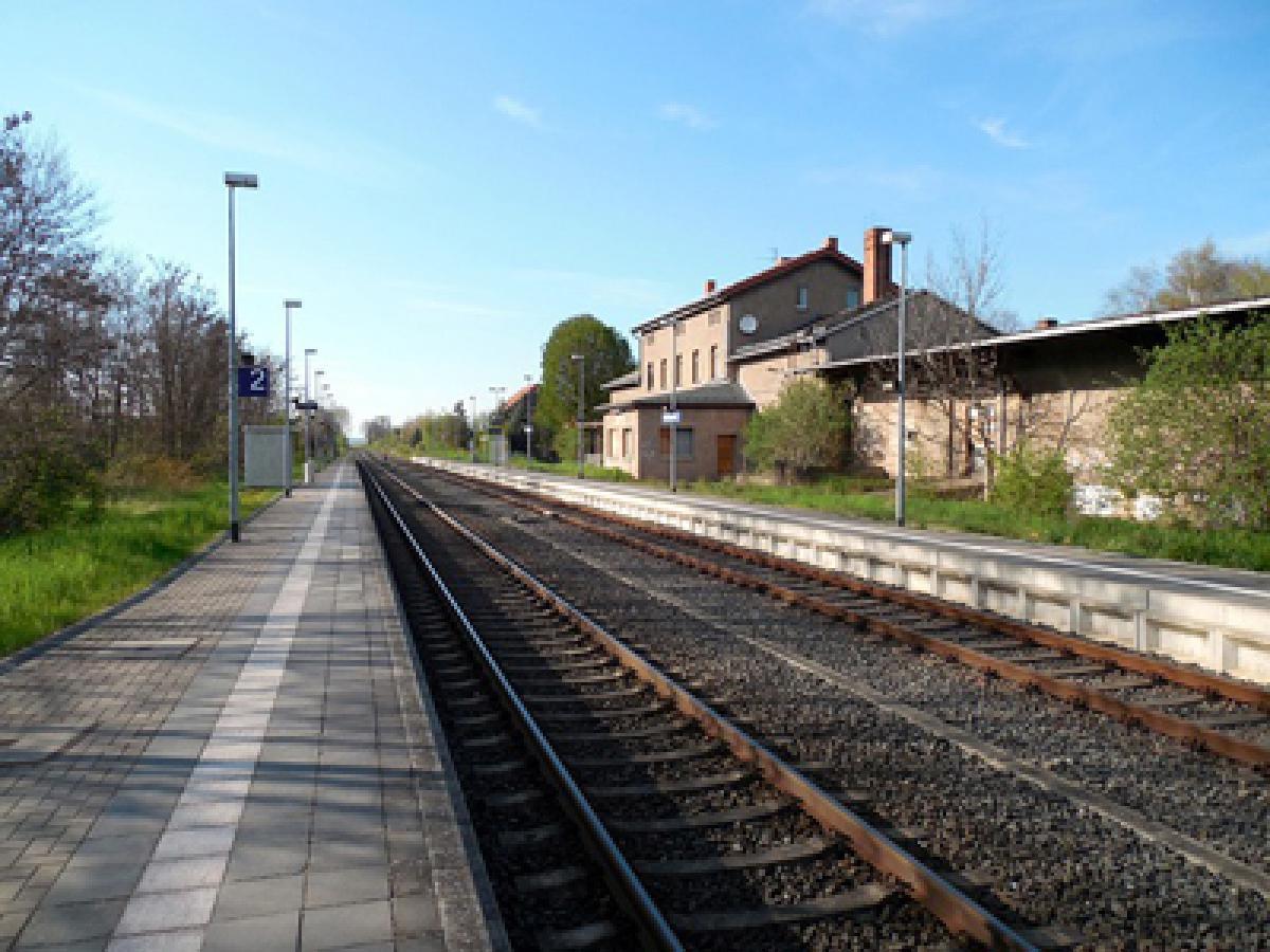 夢に駅のホームが出てきたら、運命の選択を予兆している!?