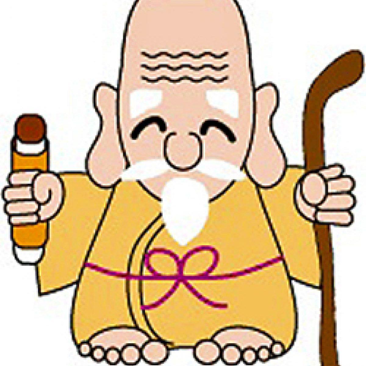 夢に出てくる老人は、あなたに秘められた知恵の象徴! 語られる内容に重要なヒントが!? 不思議な老人の夢